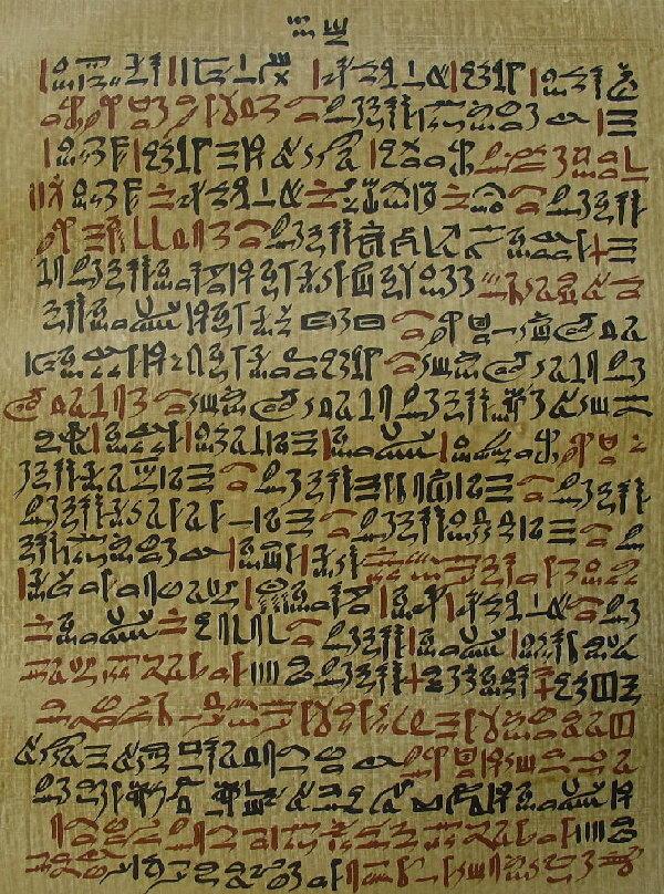 03b_bce2000_papyrus