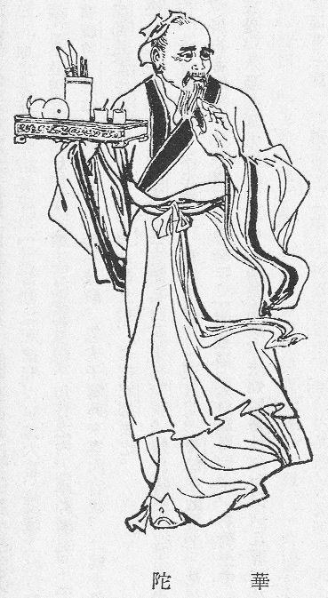 10_2nd_century_huatuo